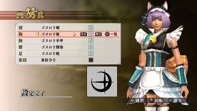 File:Edit Female Costume 7 (SW4 DLC).jpg