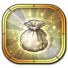 File:DQH2 Trophy 5.png