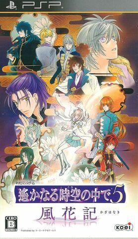 File:Haruka5kazahanaki-cover.jpg