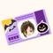 Promise to Help - Kanzaki 4 (TMR)