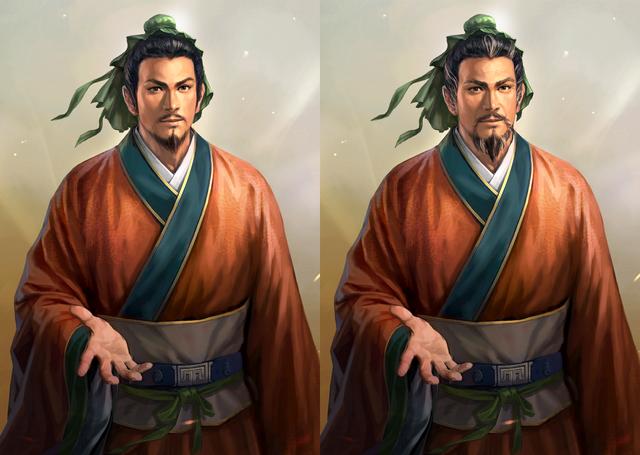 File:Liu Bei 6 (ROTK13).png
