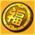 File:Lucky Coin (YKROTK).png