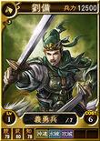 Liu Bei (ROTK12TB)