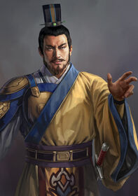 ROTK12 Liu Yao