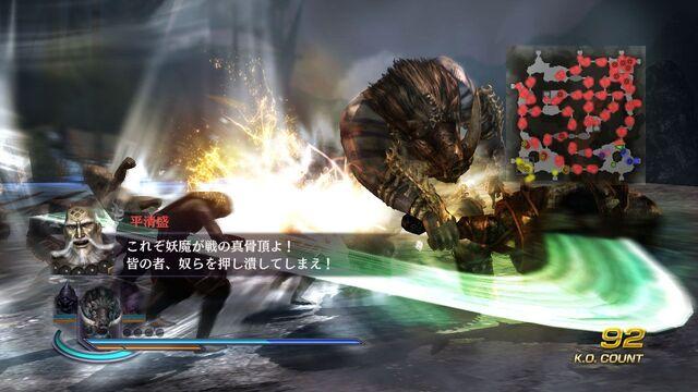 File:Warriors Orochi 3 - Scenario Set 20 Screenshot.jpg