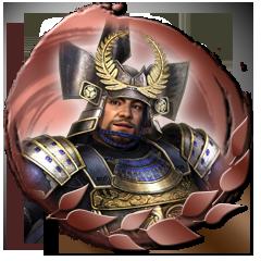 File:Sengoku Musou 3 - Empires Trophy 15.png
