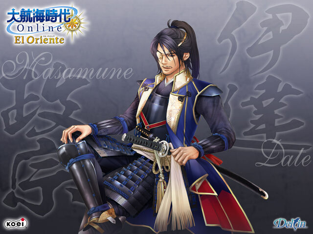 File:Masamune-unchartedwaters online.jpg