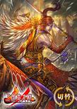 Xiahou Yuan ST Collaboration (ROTK13PUK DLC)