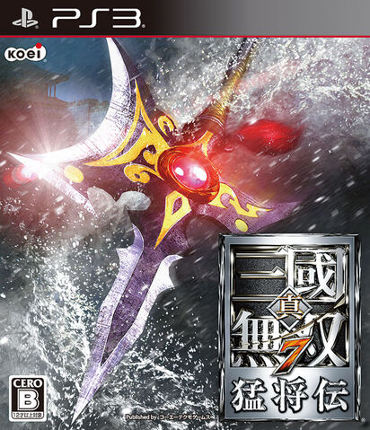 File:DW8XL JP Cover.jpg