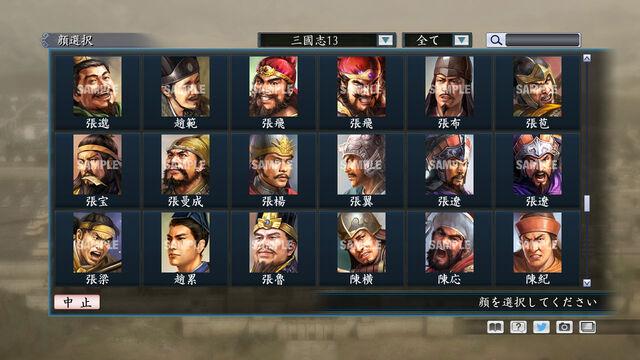File:Portrait Set 252 (ROTKT DLC).jpg