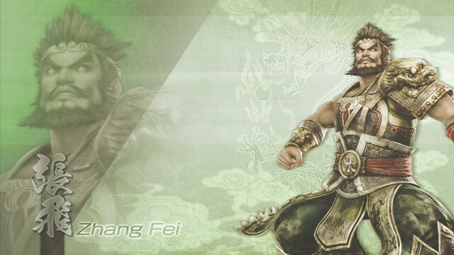 File:ZhangFei-DW7XL-WallpaperDLC.jpg