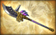 File:Big Star Weapon - Draconian Might.png