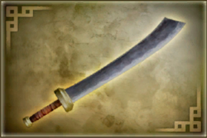File:Huangzhong-dw5weapon1.jpg