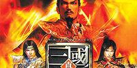 CD Drama Collections Shin Sangoku Musou ~Fuuen Ranbu~