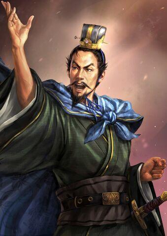 File:Chen Gong (ROTK13PUK).jpg