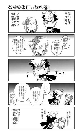 File:Getenhanayumeakari-kukucomic06.jpg