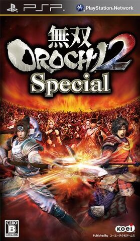 File:Musou Orochi 2 Special Cover.jpg