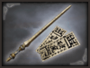 Sword & Charms (SW2)