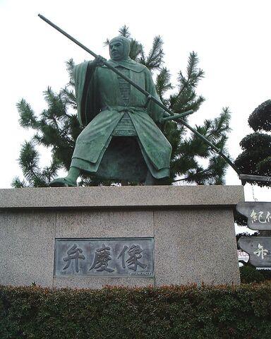 File:Benkei-statue.jpg