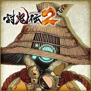 File:Toukiden2-psplusavatar.jpg