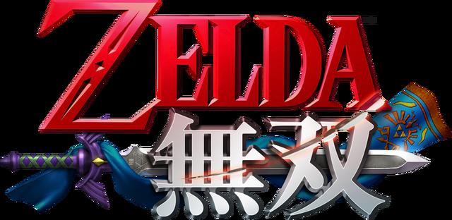 File:Zelda Musou - JP Logo.png