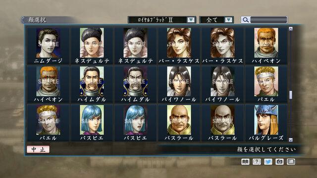 File:Portrait Set 213 (ROTKT DLC).jpg