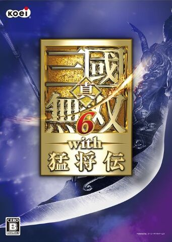 File:Dw7withxl-jpcover.jpg