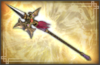 Halberd - 4th Weapon (DW7)