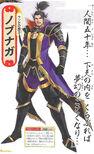 Nobunaga-pokenobu