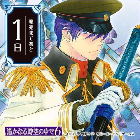 File:Arima-countdown-haruka6.jpg