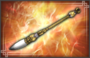 Brush - 3rd Weapon (DW7)