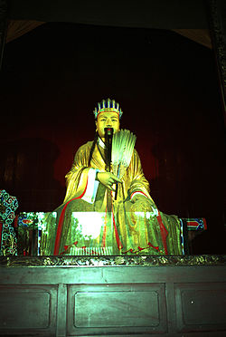File:Zhuge Liang sculpture.jpg