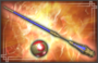 Scepter & Orb - 3rd Weapon (DW7XL)