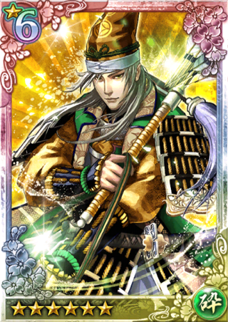 File:Yoshinaka Kiso 2 (QBTKD).png