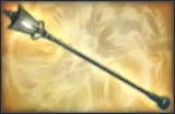File:Big Star Weapon - Human Nezha 2 (WO3U).png