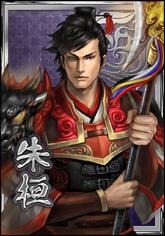 Zhu Huan (DWB)