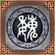 Dynasty Warriors 7 Trophy 3
