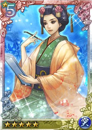File:Lady Atsu (QBTKD).png
