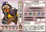 Murashige2-nobunyagayabou