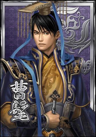 File:Cao Mao (DWB).png
