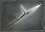 1st Weapon - Lu Meng (WO)