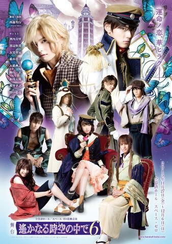 File:Haruka6-theatrical-mainvisual.jpg