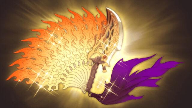 File:Chinami-weapon5-haruka5kazahanaki.jpg