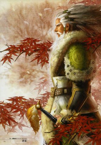 File:Huang Zhong DW6 Artwork.jpg
