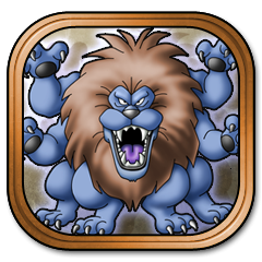 File:DQH Trophy 22.png
