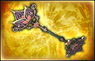 Pugil Sticks - 6th Weapon (DW8XL)
