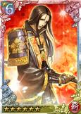 Mitsuhide Akechi (QBTKD)