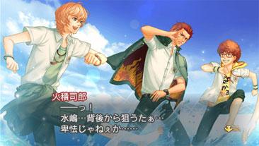File:Shiseikan01-corda3asdlc.jpg