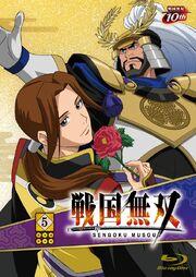 Sw-animeseries-vol5cover