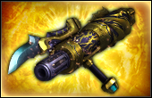 File:Arm Cannon - 6th Weapon (DW8XL).png